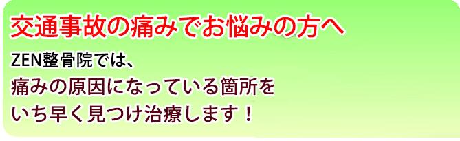 bm_jiko01